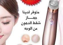 جهاز شفط الدهون من الوجه