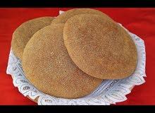 خبز  مغربي صحي
