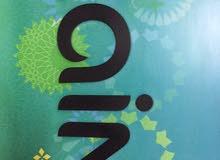 مطلوب مندوب مبيعات منتجات شركة زين العراق