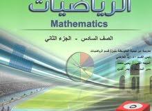معلمة رياضيات ابتدائي ومتوسط ومحفظة قرأن