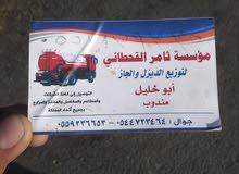 مؤسسه ابو ثامر القحطاني لتوزيع الديزل