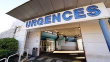 خدمات السفر العلاجي ل فرنسا