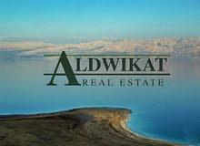 ارض للبيع في البحر الميت , مساحة الارض 3600م