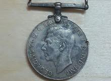 ميدالية ...