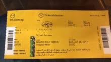 تزاكر مسرح مصر