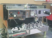 ماكينة قهوة اسبريسو مستعمل