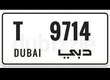 لوحة سيارة مميزة، رباعي دبي