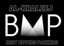 Ak best mover packer