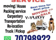 HOUSE SHIFTING MOVERS QATAR PROVIDE PROFESSIONAL SERVICES REGARDING