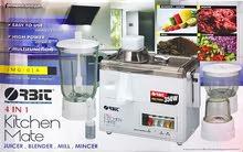مجموعة المطبخ المتكاملة 1x4 لتحضير الطعام مع فرشاة تنظيف من Orbit ضمان عامين
