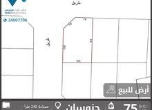 للبيع أرض سكنية في جنوسان شارعين وزاوية 240 متر