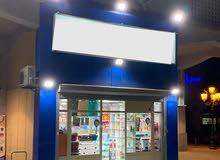 بيعة سريعة -محل للبيع في منطقة المرقاب