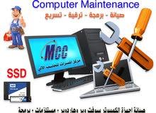 صيانة وتسريع اجهزة الكمبيوتر