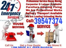 HOUSE OFFICE STORE SHIFTING PROFESSIONAL SERVICES
