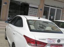 سيارات شانجان  للايجار