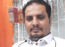 شاب يمني يبحث عن عمل 0531916115