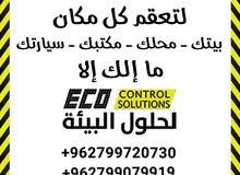 تعلن شركة إيكو  لحلول البيئة عن تقديم خدمات تعقيم  وتنظيف لكافة المنشأت
