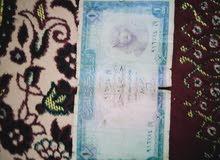 عملات مصرية ورقية قديمة من سنة 1961