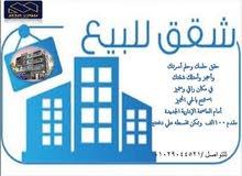 احجز شقتك في مدينة بدر بالحي المتميز امام العاصمة الإدارية الجديدة بمقدم 100 الف