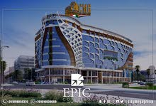 EPIC Complex- MU23 New Capital
