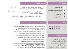 مدرسه لغه عربيه وتربيه اسلاميه