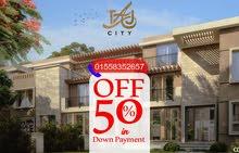 للبيع بتاج سيتى شقة 150م بفيو مميز علي حديقة كبيرة Taj City