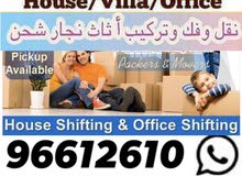 house office villa Shiftng furniture fixing transportation services