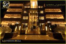 شركة( علي القرعان للإسكان) شقق فندقية للبيع بمساحة 250/230م