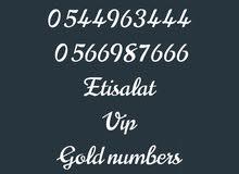 etisalat vip gold numbers