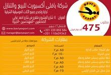 شكرة لتجارة الالات الموسيقية الشرقيه للبيع