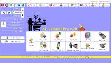 برنامج الشامل برو نتورك لادارة محلات الموبايل والكمبيوتر