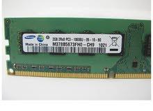 مطلوب رام 4GB ddr3 التردد 1333 مثل ما في صوره