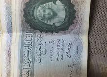 نقود مصريه قديمه