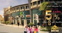 امتلك محل64 متر ب OFC mall