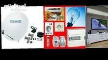 تمددات كهربائية المنزلية والمصانع ومتنزهات وغيرها من خدمات كهربائية وصيانة