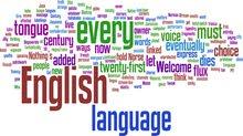 مدرس لغة انجليزية_ثانوي, جامعي.