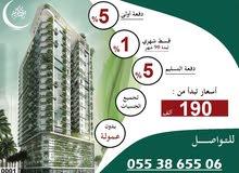 عرض شهر رمضان .. بالأقساط على 90 شهر تملك شقة في عجمان ... من المطور مباشرةً لكل الجنسيات