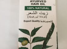 ayurvedic hair oil ..... from india
