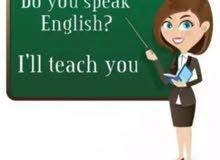 مدرسة إنجليزي