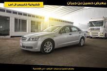 مصور سيارات تجاري