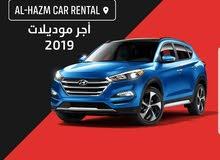 Rent a 2020 car - Giza