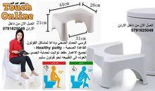 القاعدة الطبية كرسي الحمام الصحي وداعا لمشاكل القولون القاعدة الصحية - Healthy p