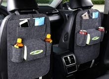 حملات أغراض للسيارات