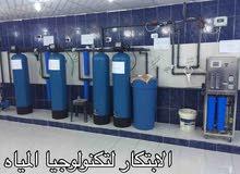 تركيب محطات تحلية المياه