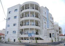 شقة للبيع مساحة 213 متر