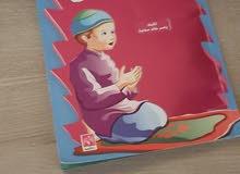 كتب تعليمية للأطفال