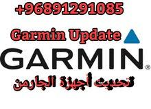 تحديث اجهزة الجارمن  Garmin Update