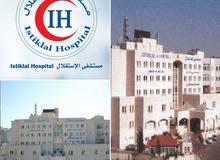 شركة مهبط الغيوم التجارية للعلاج في الخارج (وكيل معتمد لدى مستشفى الإستقلال في الأردن)