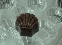 شيف شوكولاته اردني