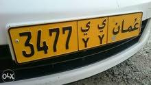 رقم للبيع خصوصي مميز 3477 ي ي